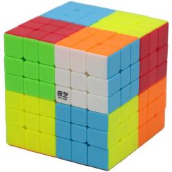 Cube 5*5*5 QiYi QiZheng Stickerless
